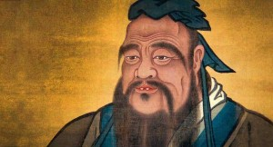 Life Changing Wisdom From Confucius